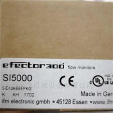 易福门IFM温度传感器现货多多