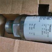 O1D105易福门IFM光电传感器现货特价