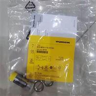 BI10-EM30D-VP6X/S120优势分析TURCK电感式接近开关