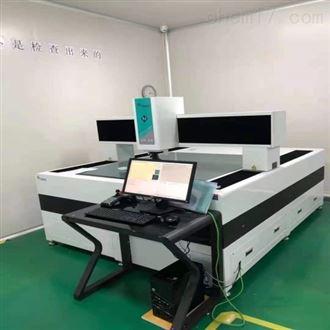 RIJ-4030全自动二次元影像测量仪
