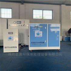 實驗室污水處理裝置熱款上市