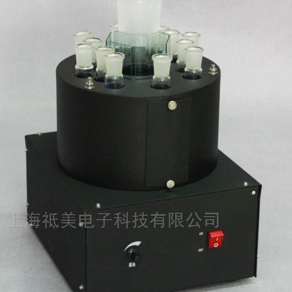 多光源光化学反应仪