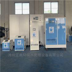 化学实验室污水处理设备热款推出