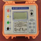 多功能接地电阻测量仪