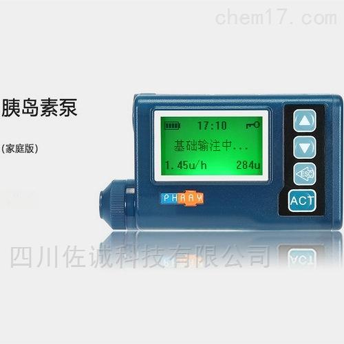 PH300型(家庭版)胰岛素注射泵