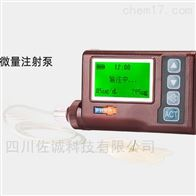 PH202型捷泵(微量注射泵)