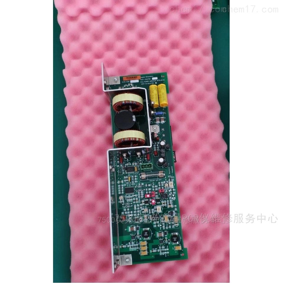 PCR仪ABI7500电源放大板