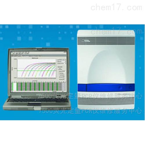 ABi7300plus PCR仪升级