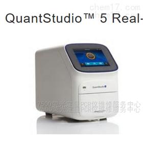 QuantStudio5实时荧光定量PCR仪维修