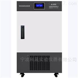 LTH-150恒温恒湿箱(内加湿)