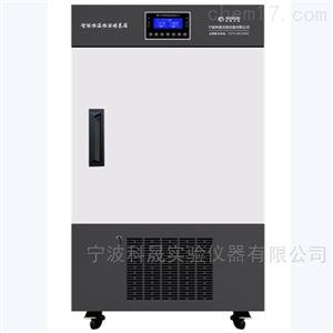 HWS-160 恒温恒湿培养箱