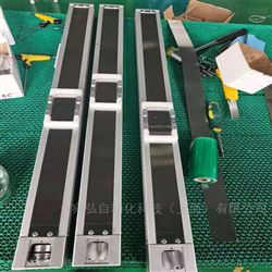 丝杆滑台RCB175-P10-S800-MR