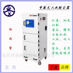 JC-11颗粒布袋式吸尘器