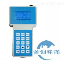 光散射激光粉尘浓度检测仪(PM2.5/PM10)