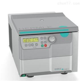 HERMLE Z 326 K德国贺默冷冻桌面台式离心机