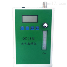 QC-1S大气采样器0.1-1.5L/min