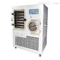 微小型凍干機設備