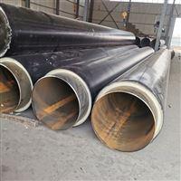 DN500钢套钢架空防腐蒸汽保温管加工商