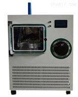亞星儀低溫冷凍干燥機