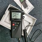 TS975高精密温度计±0.01℃精度