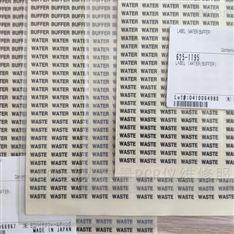 测序仪配件625-1195