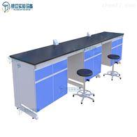 环氧树脂台面操作台 实验室台