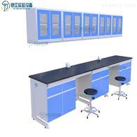 卫生物实验室检测台 试验台