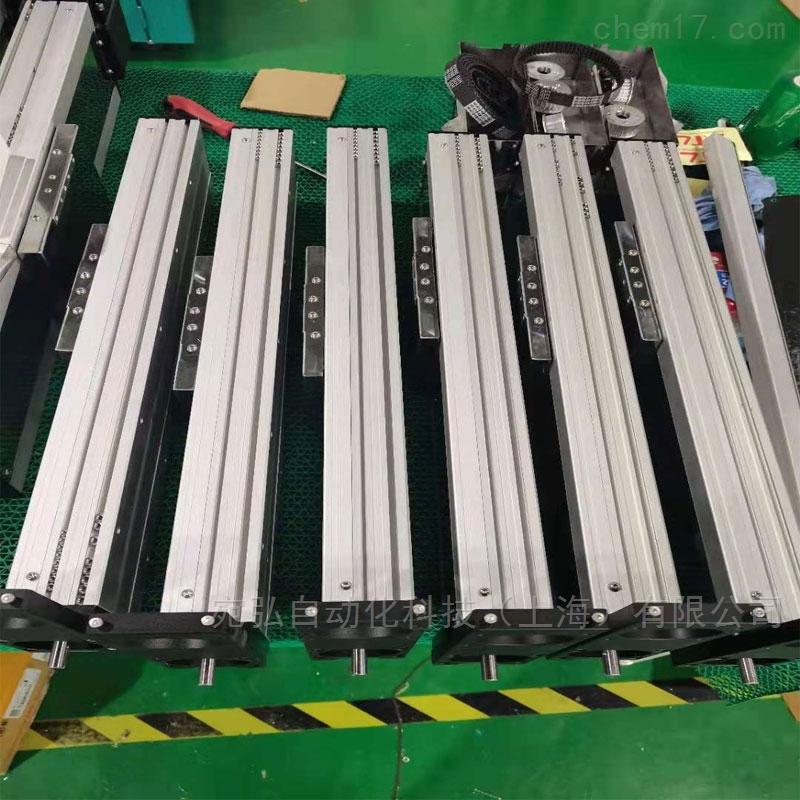 丝杆滑台RSB80-P10-S200-MR