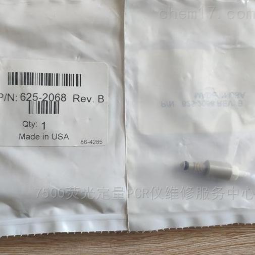 测序仪配件625-2068