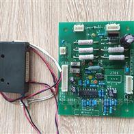 测序仪配件3730遮光器