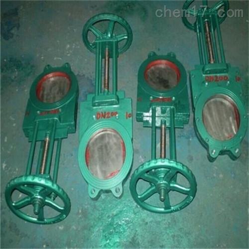 电液动浆液阀