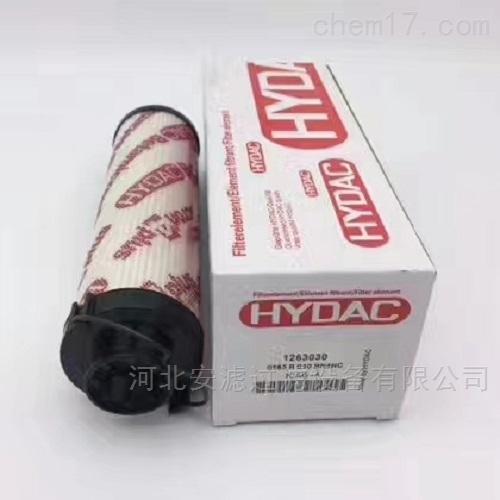 贺德克液压滤清器