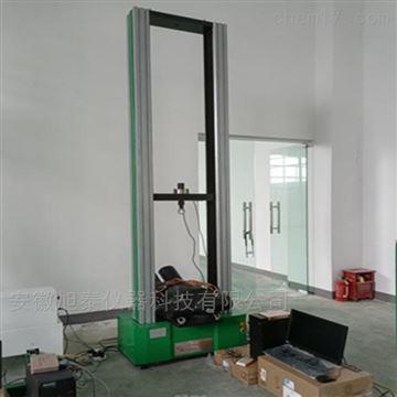 DL-AQD-50W微機控制安全帶拉力試驗機