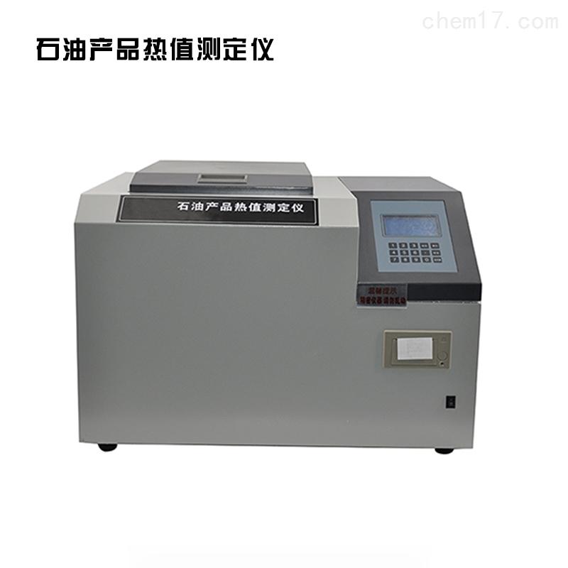GB/T213石油产品热值测定仪