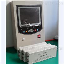 LYXT2000SF6气体泄漏定量报警监测装置