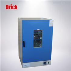 立式鼓风干燥箱 多型号规格可选