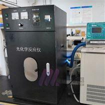 沈阳光催化反应釜CY-GHX-DC光解水反应装置