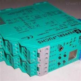 P+F传感器NBB2-12GM50-E0特卖进口