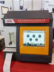 炭黑含量测定仪
