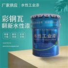 烟道om-5耐酸涂料防腐工艺