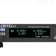 艾德克斯IT-M3432可編程直流電源