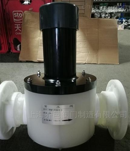 RXBF-P法蘭背壓閥