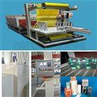 岩棉包装机大型保温板包装设备