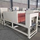 热缩膜包装机PE膜特氟龙封切装置