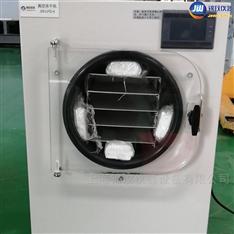 -70度原位冷冻干燥机 小型真空冻干机普通型