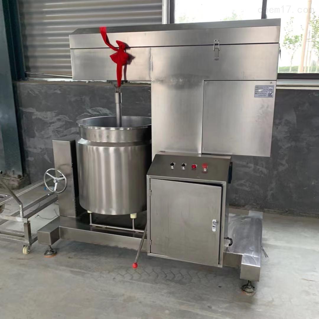 二手200L 肉制品打浆机 高速变频控制