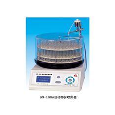 沪西BSZ-100自动部份收集器老款LED