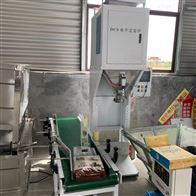 二手15KG每袋电子定量包装机 粉剂灌装机