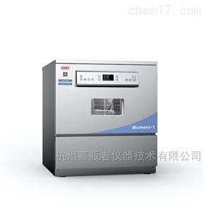 Moment-1/F1喜瓶者石油化工专用清洗机