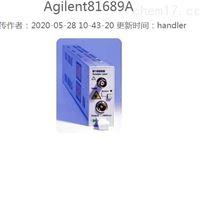 安捷伦Agilent 81689A可调激光器厂家售后